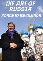 Roads to Revolution