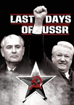 Last Days of the USSR