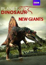 New Giants